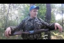 Охотник на уток с ружьем