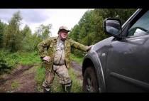 Охотник возле автомодиля