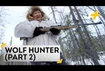 Охотник на волков с карабином
