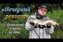 Рыбак держит в руках щуку