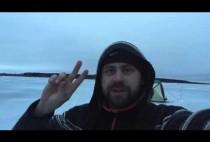 Украинский рыбак