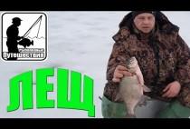 Рыбак с лещом над лункой