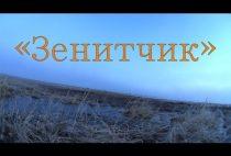 Русское поле с расставленными чучеламим