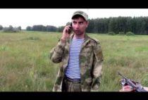 Охотник с мобильным телефоном