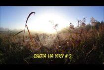 Пейзаж в России