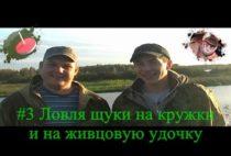Рыбаки после рыбалки