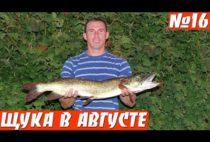 Рыбаке с пойманной щукой