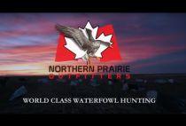 Заставка ролика про охоту на гусей